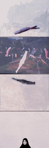 Hiroko Inoue