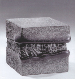 Otto Almstadt 'T.Impressa' Diabas 1991 20x21x19 cm